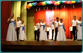 «Київський вальс -2013»