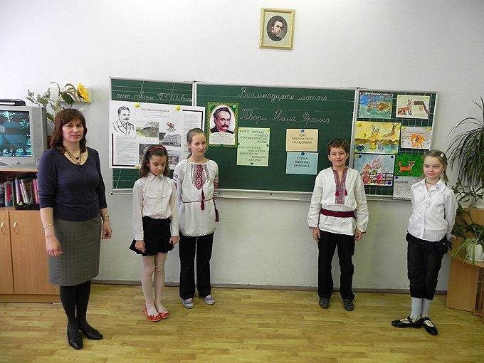 вчитель початкових класів Галік Олена Петрівна