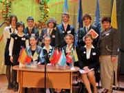 Модель ООН. Київ - 2011