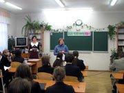 Учнівська науково-практична конференція МАН