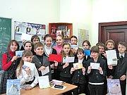 Листування з учнями данської школи