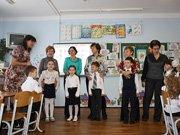 Родинне свято у 1-Г класі