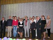 Вчитель року - 2010