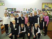 Фестиваль «Cузір'я початкової школи»