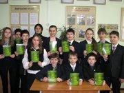 Всеукраїнська природнича гра Геліантус