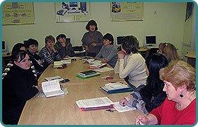 Психолого-педагогічний консиліум