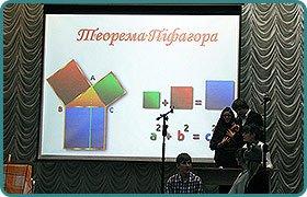 Фестиваль природничо-математичних наук