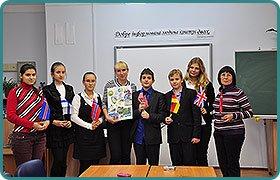 Тиждень ЮНЕСКО
