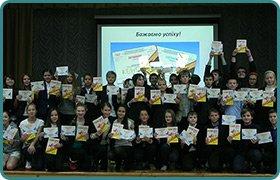 Міжнародний математичний конкурс «Кенгуру»