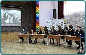 Конференція старшокласників