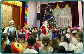 Зимові свята у початковій школі