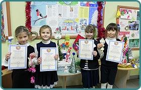 Талантами славиться початкова школа