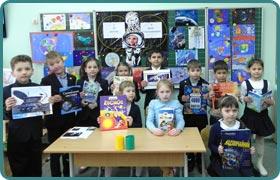 День космонавтики у початковій школі Скандинавської гімназії