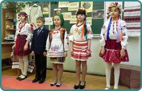 Гуманітарний тиждень початкової школи у Скандинавській гімназії