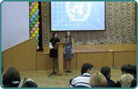 Проведення виборчої конференція учнівського самоврядування