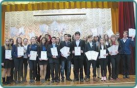 Нагородження переможців Всеукраїнських олімпіад та конкурсу-захисту МАН
