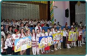 Свято української  вишиванки
