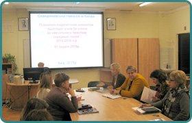Психолого-педагогічний консиліум в 5-х класах