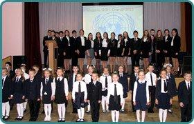 Проведення регіональної конференції старшокласників Модель ООН Сканді-2015