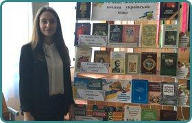VI Всеукраїнська учнівська конференція «Мовний образ сучасного українця»