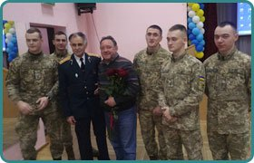 Day of the Armed Forces of Ukraine