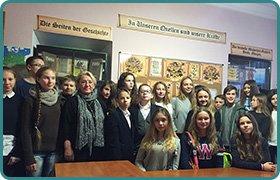 "Visit to ""Vidershtral"" Language Center"