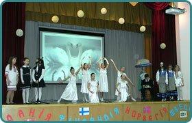 Інтелектуальний тиждень фестивалю «Сузір'я початкової школи – 2016»
