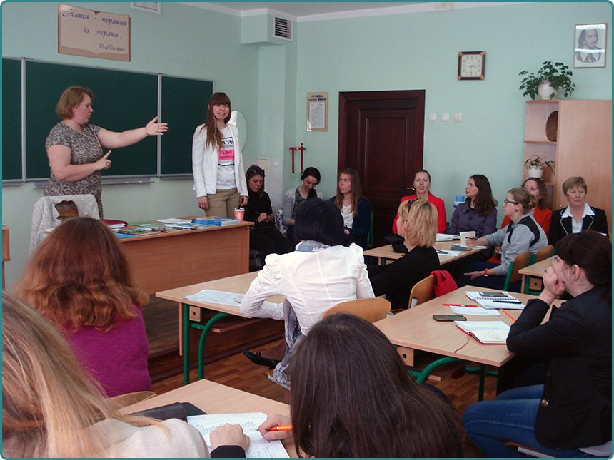 The Regional Workshop for Teachers of Foreign Languages