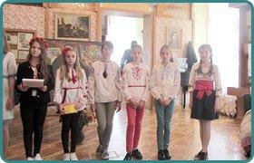 Музейний урок «Родинні свята в Україні»