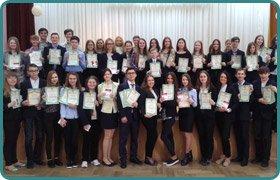 Нагородження переможців районного етапу Всеукраїнських олімпіад та конкурсу-захисту науково-дослідницьких робіт МАН