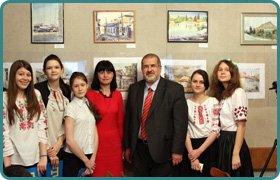 Ukraine United Us