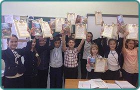 Олімпіади з англійської мови серед учнів 4-5 класів