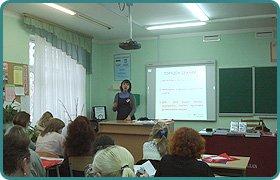 Семінар вчителів іноземної мови