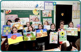 Constellation of the Elementary School - 2016. Week of Creativity