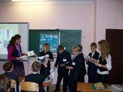 Конкурс «Вчитель року»