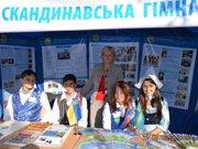 Фестиваль «Освіта Дарниці-2012»