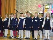 посвята у першокласники в скандинавській гімназії Києва
