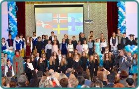 """Фестиваль """"Північне сяйво"""" у Скандинавській гімназії"""