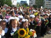 Урочиста лінійка з нагоди свята Дня Знань у Скандинавській гімназії