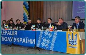 All - Ukrainian Contest