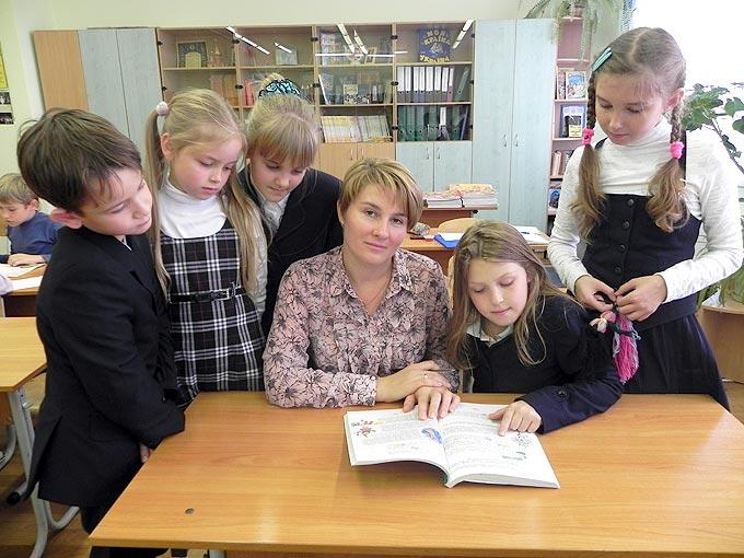 вчитель початкових класів Скандинавська гімназія