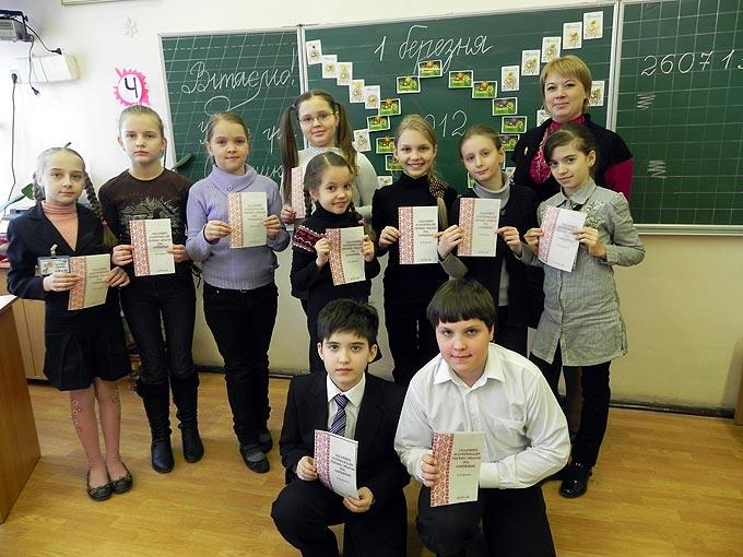 Скандинаська гімназія вчителі